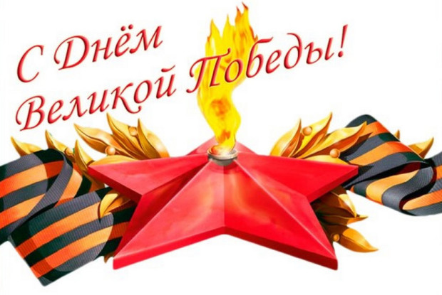 Kartinki-dlya-detej-k-9-mayu-5